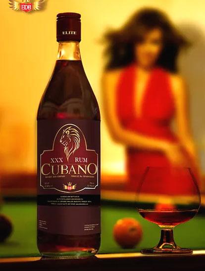 CUBANO XXX RUM