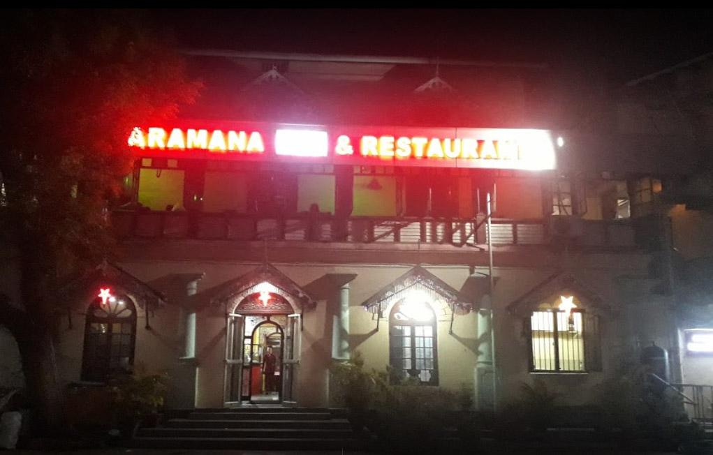 Aramana Restaurants and Bar