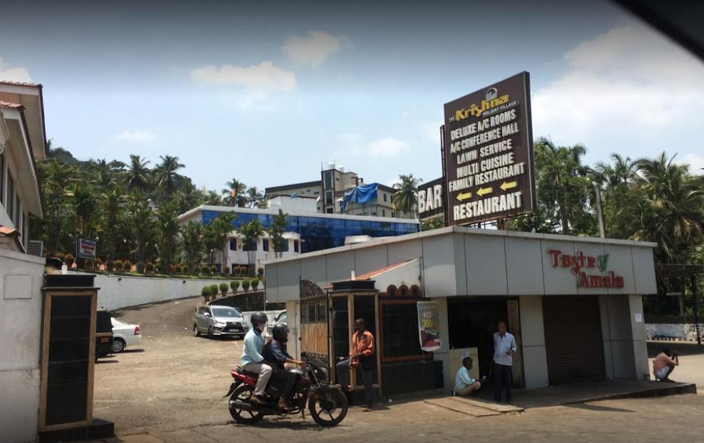Krishna Business Hotel and Bar